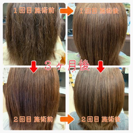繰り返すたびに髪がキレイに!毎日の積み重ねこそ美髪への近道!